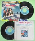 LP 45 7'' MATIA BAZAR Il tempo del sole Mio bel pierrot 1980 italy no cd mc dvd*
