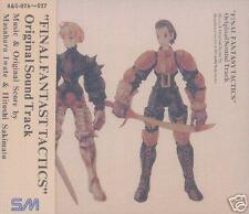 Final Fantasy TACTICS SOUNDTRACK 2 CD Box +MEHR IM SHOP