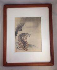 Maruyama Okyo Tiger & Tree Print Antique 1892 Japanese Art Maruyama School