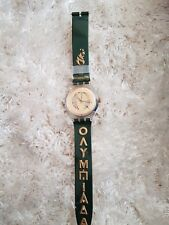 Swatch Centennial Olympic Games Collection Swatch Watch Atlanta 1996 Pyros