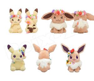Pokemon Fete Flower Spring Eevee & Pikachu Soft Plush Doll  Easter Version Gift