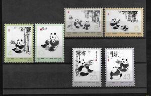 China-PRC 1973   Pandas UNC NEW LUXURY N°Y/T 1869/1974 COTE XX 200€URO