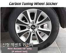 "Carbon Tuning Wheel Mask Sticker For Hyundai New Accent 15"" [2011~on]"