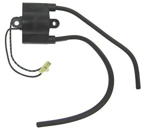 Ignition Coil For Suzuki DR 600 R (Front Disc & Rear Drum) (UK) 1986-1988 (Each)