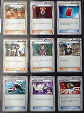 JAPANESE MEGA CHARIZARD EX BATTLE DECK Pokemon x13 TRAINER+ENERGY CARDS XYA MINT