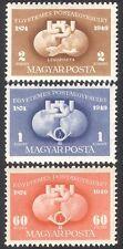 Hungary 1949 Universal Postal Union/UPU/Globe/Communication/Plane 3v set n40327