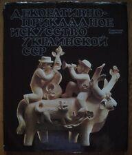 Ukrainian Soviet Decorative Art of 1970s glass gobelin textile ceramic porcelain