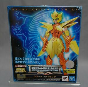Saint Seiya Myth Cloth EX Kraken Isaac Bandai Limited Japan NEW