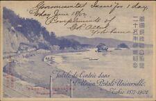 Yokohama Japan Train Postal History 1902 Jubile Postale Universelle Pc myn