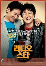 "KOREAN MOVIE  ROMANCE  ""RADIO STAR"" ORIGINAL DVD ENG PELICULA REGION 3"