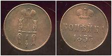 RUSSIE   Nicolas Ier, 1 Kopek 1853 EM  ( bis )