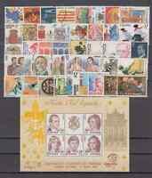SPAIN AÑO 1984 NUEVO MNH ESPAÑA - EDIFIL (2732-2777) CON HB