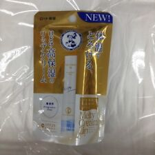 Rohto Mentholatum Melty Cream Lip unscented 2.4g lip stick balm from Japan