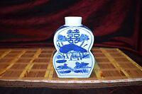 """Asian Porcelain Blue & White Ginger Jar Vase Floral, Ducks Design 7 1/4"""""""