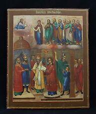 antique ca1800 Orthodox Icon Andrew Fool of Christ Theotokos Veil Pokrov Romanos