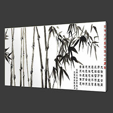 "BAMBOO CHINESE ORIENTAL DESIGN PICTURE PHOTO CANVAS PRINT 20""x16"" FREE UK P&P"