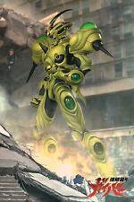 "Sanken Bioboosted Guyver Gigantic Armor I Color 1/6 Scale 18"" tall LED Light"