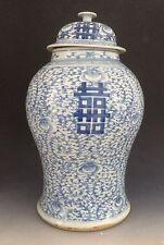 Chinese Vase Qing Period  Circa 1860