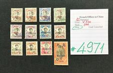 France Offices in China Stamps, 12 Mint stamps, SCV 2009= $17.85, #4971