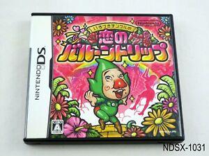 Tingle's Balloon Trip of Love Nintendo DS Japanese Import NDS Zelda JP US Seller