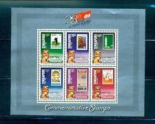 Singapore - Sc# 447a. 1984 25th Ann. Self Govt. MNH Sheet. $9.00.