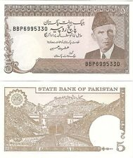 Pakistan 5 Rupees 1984 P-38a.6 UNC Uncirculated Banknote