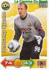 ALEKSANDR BUDAKOV RUSSIA # FK.KUBAN KRASNODAR CARD ADRENALYN PANINI 2012