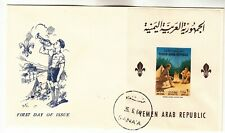Yemen Scouts First Day Cover