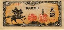 Japón 5 sen 1944 pick 52 (1)