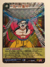 Dragon Ball Card Game Prism D-807 Version Vending Machine