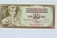 More details for banknote - narodna banka jugoslavvije - 10 dinara - bg 5968976 - 1981 - ehb