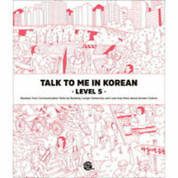 Talk To Me In Korean Level 5 Book Hangul Grammar Textbook Education_IA