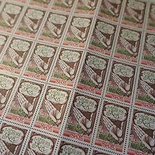 FEUILLE SHEET TIMBRE MÉTIERS D'ART N°2013 x50 1978 NEUF ** LUXE MNH