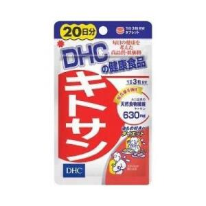 ☀DHC Chitosan Supplement 20days 60tablets From Japan F/S