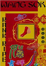 Wang Sok's Rank Ripe ~ Masturbation Wipe / Sock ~ Adult Novelty Gift / Joke