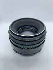 Obiettivo Helios 44-2 58 Vintage  swirly bokeh Sony Canon Fuji ML