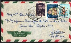 Portuguese Colonies INDIA GOA Cover Air Mail Portugal Lisbon 1957{samwells} SR2