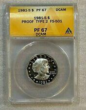 1981-S Type 2 Proof $1 Susan B Anthony Dollar FS-501 ANACS PF67 DCAM (376)