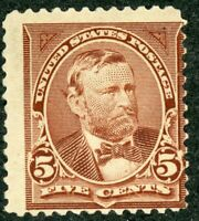 """U.S.A. 255 5 CENT CHOCOLATE GRANT FROM 1894 """"MNH"""" CAT360"""