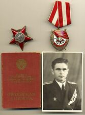 Soviet Medal Order Red Banner Red star Set for officer  Doc and Photo  (#1073)