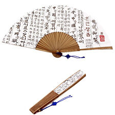 Korean Paper Bamboo Folding Fan Korea Tradition Hand Fan Korean Alphabet Picture