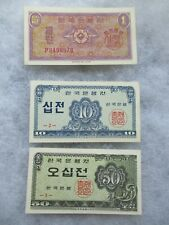 South Korea Currency Paper Money 1 Won 10 & 50 Jeon Bank Notes 1962 Bills Lot