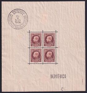 Belgium 1924 Souvenir sheet Cob# BL1 - Unused MH Hinged - Cat Val 340 €....X3127