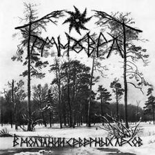 Temnovrat 'In the silence of the northern forests' cd walknut forest