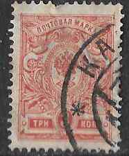 Old Russia Stamp - 1906 3 K rouge-voir scan
