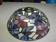 Vintage Quoizel Collectible Stained Glass Lamp Shade