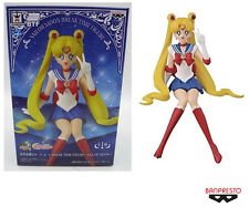 Figure Sailor Moon 4 11/16in Break Time Pretty Guardian Banpresto Anime Manga 1