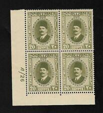 Egypt 1926 King Fouad 20 mill. dark center CONTROL BLOCK MNH VF
