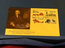 Scott #1573 Thru #1575 10 Cent Stamps Honoring The American Postal Service FDC