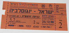 Ticket for collectors * Israel - Yugoslavia (Serbia) 1998 in Ramat Gan